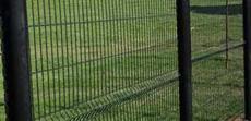Panneau de clôture rigide